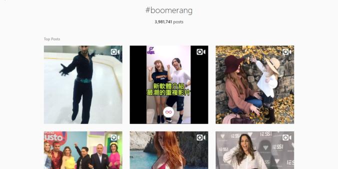 Instagram Boomerang App